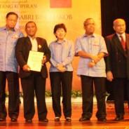 Anugerah 5 Bintang (2011)