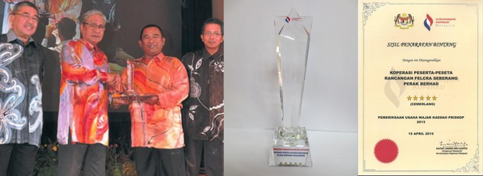 Anugerah 5 Bintang (2014)